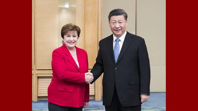 習近平會見國際貨幣基金組織總裁格奧爾基耶娃
