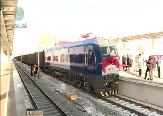 格尔木至敦煌铁路今天全线开通运营