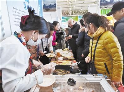 玉树高原特色农畜产品在京推介展销