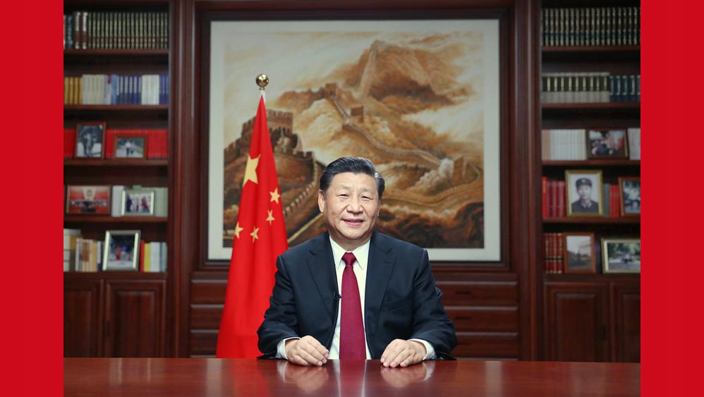 國家主席習近平發表二〇二〇年新年賀詞