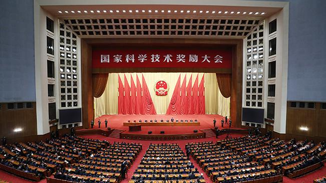 国家科学技术奖励大会在京举行