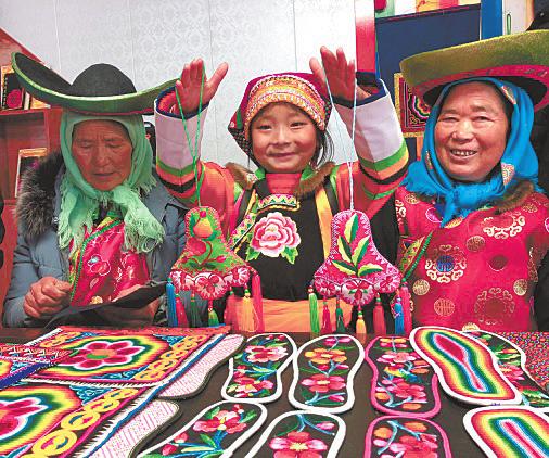 彩虹之乡:绣娘们绣出七彩幸福路