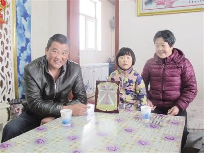 """莲湖村,一户脱贫人家的心路""""镜像"""""""