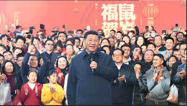习近平考察昆明新春购物博览会 向全国各族人民致以新春祝福