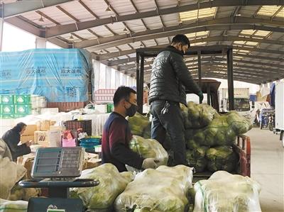 """防疫情 保供应 稳""""菜篮子"""" ——青藏高原农副产品集散中..."""