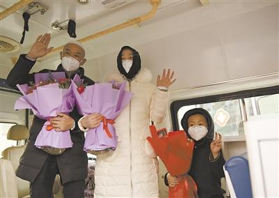 我省3名新型冠状病毒感染的肺炎患者治愈出院