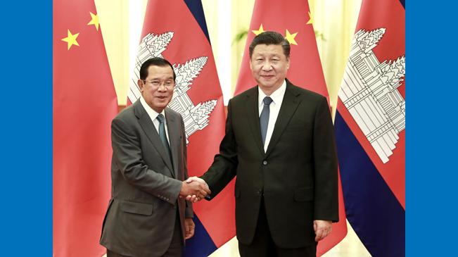 習(xi)近平會見(jian)柬埔寨首相洪森