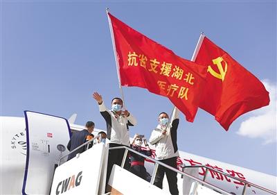 青海支援湖北医疗队和青海省红十字会赴武汉救护转运队平安凯旋