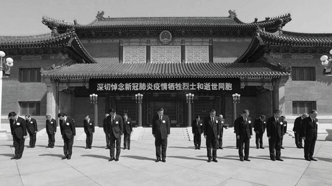 党和国家领导人向抗击新冠肺炎疫情斗争牺牲烈士和逝世同胞默哀