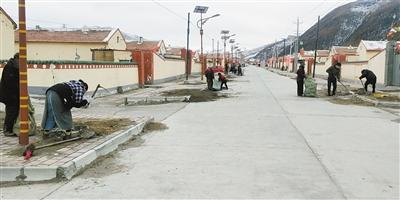 美化雪域家園