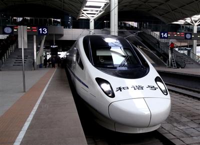 西宁加开多趟旅客列车