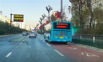公共交通:畅达便捷绿色智慧