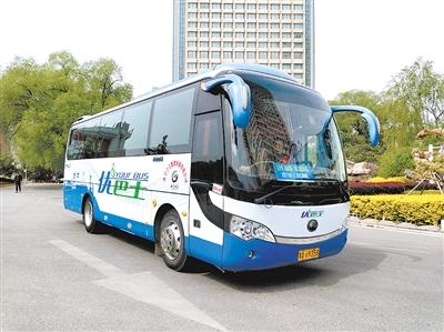 西寧優巴士,開啟公交預約出行新模式