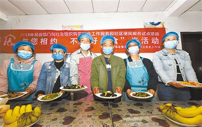 弘揚傳統美食文化 傳播扶殘助殘正能量