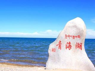 青海湖水体面积再增28平方公里达2005年以来最大值