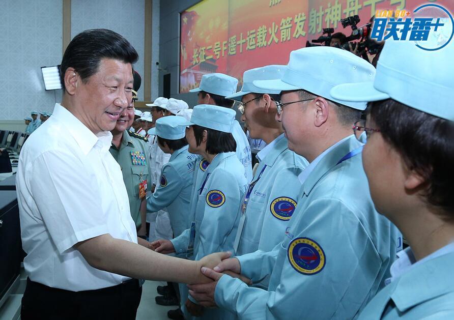 自豪!和总书记一起感受中国航天的飞跃