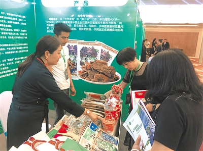 中国报业电商青海特色农产品产销对接行动举办 全国报业电商聚