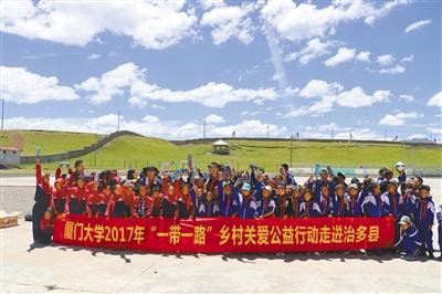 鷺江畔木華山青,三江源情深濟海——廈門大學與青海的校地情緣