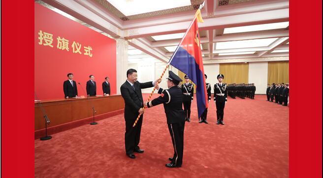 習近平向中國人民警察隊伍授旗并致訓詞