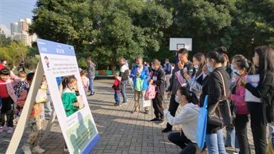 西寧38.9萬學生迎來開學