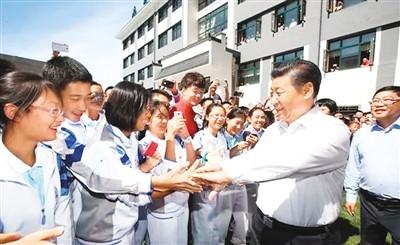 """习近平教育回信闪耀""""中国精神"""""""