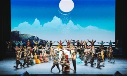 我省原创民族舞剧《大河之源》首演