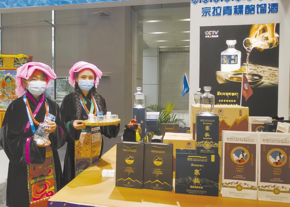 高原特产展澳客网足彩比分动画直播示在羊城广州受欢迎