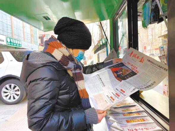 擴大黨報覆蓋面 增強黨報傳播力 《青海日報》全面進入 西寧市報刊亭零售