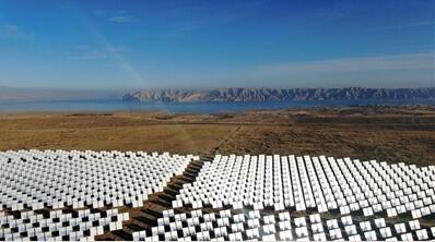 青海持續推進清潔能源高質量發展
