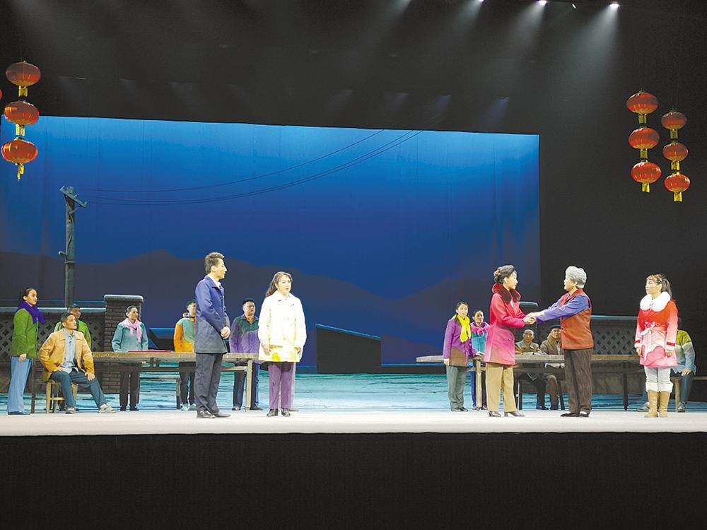 大型現代秦腔《湟水河畔》在西寧首演
