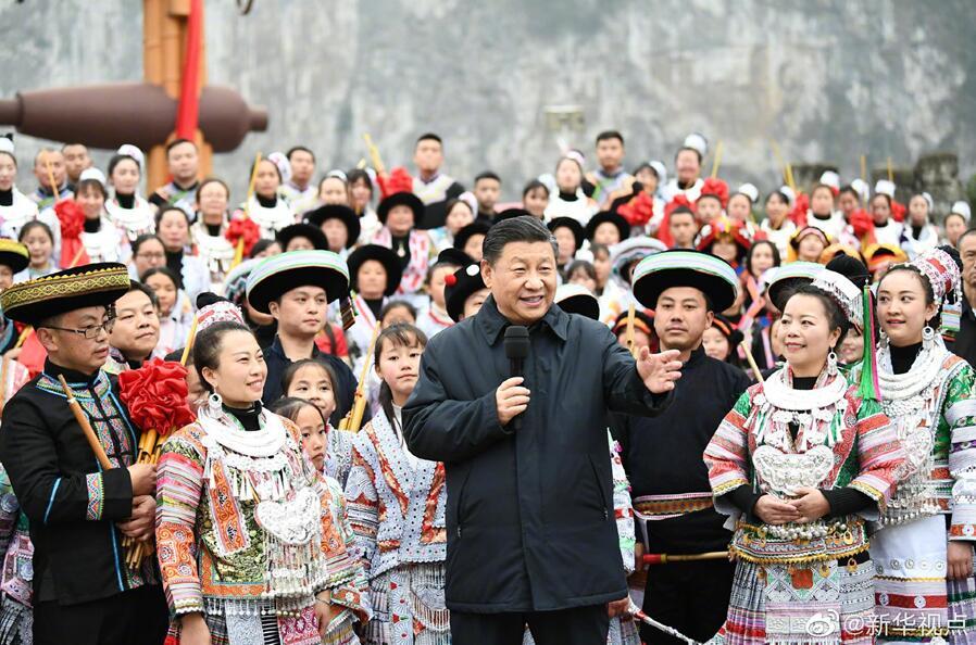 习近平赴貴州考察 向全国人民致以新春祝福