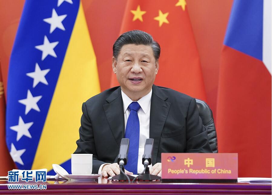 习近平主持中国-中东欧国家领导人峰会并发表主旨讲话 凝心聚力,继往开来,携手共谱合作新篇章