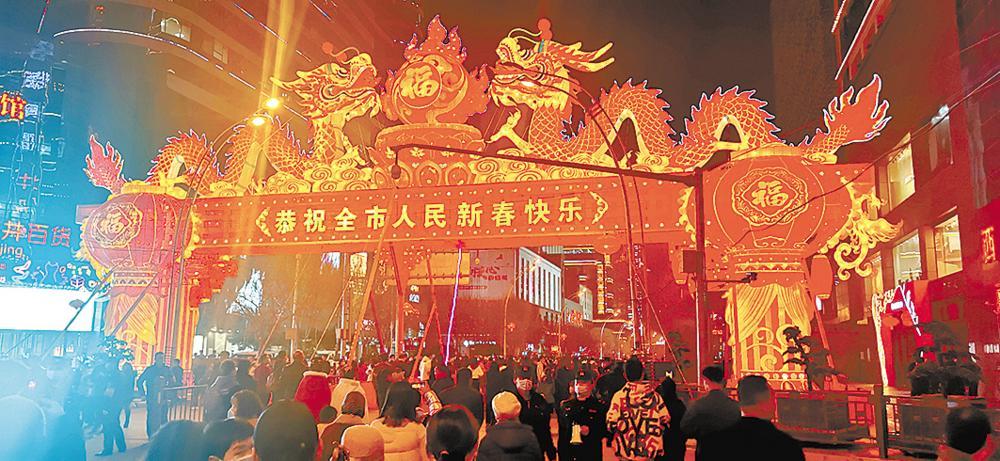 西宁市民共庆元宵佳节