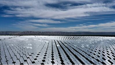 青海清洁能源示范省建设迈入新阶段