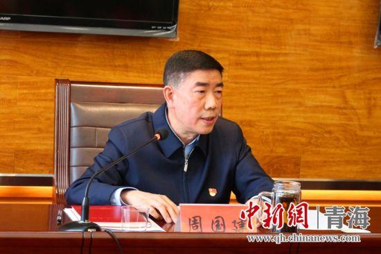 图为青海省委组织部副部长、省委老干部局局长周国建。青海省委老干部局供图