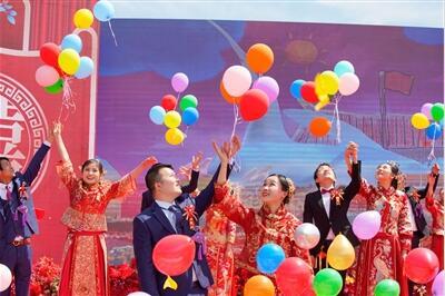 西寧10對新人集體婚禮傳遞文明新風