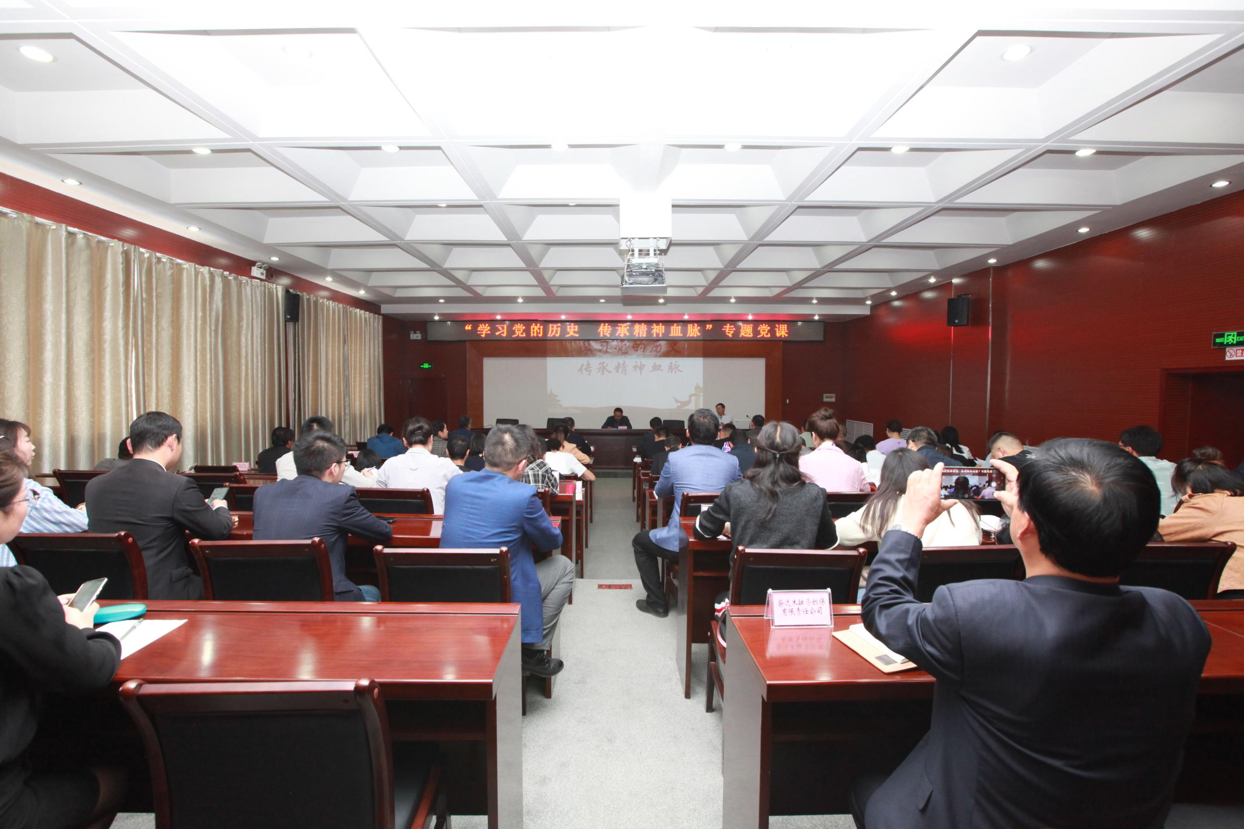 李顺福为试验区管委会机关党员干部讲党史学习教育专题党课