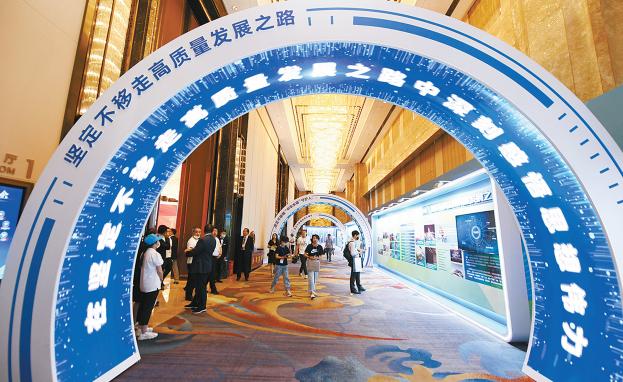 第22届中国·青海绿色发展投资贸易洽谈会在西宁开幕