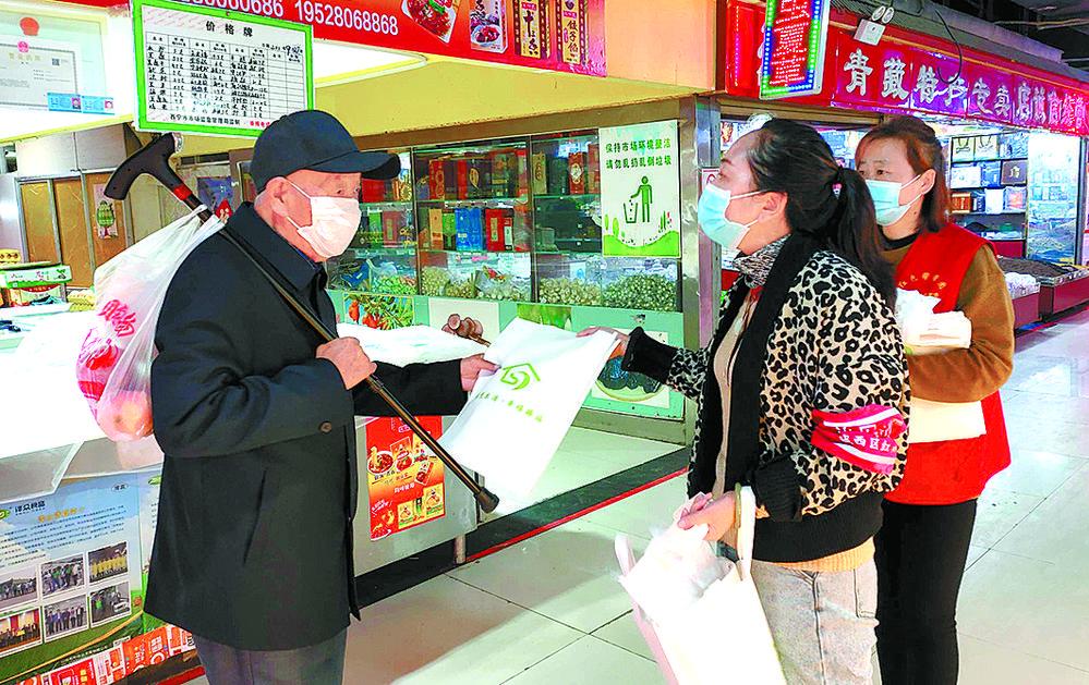 青海:低碳生活,绿建未来